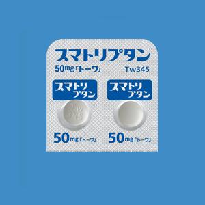 ない 偏 効か 頭痛 薬